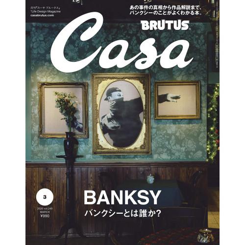 Casa BRUTUS Vol.240 – バンクシーとは誰か。