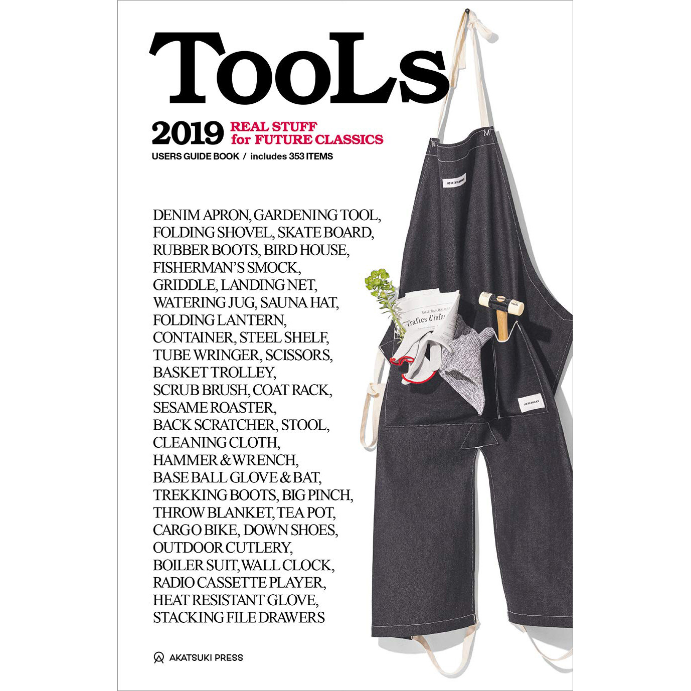 Tools 2019 – Real Stuff For Future Classics