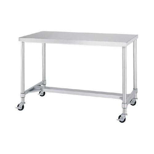 キャスター付きステンレス製テーブル