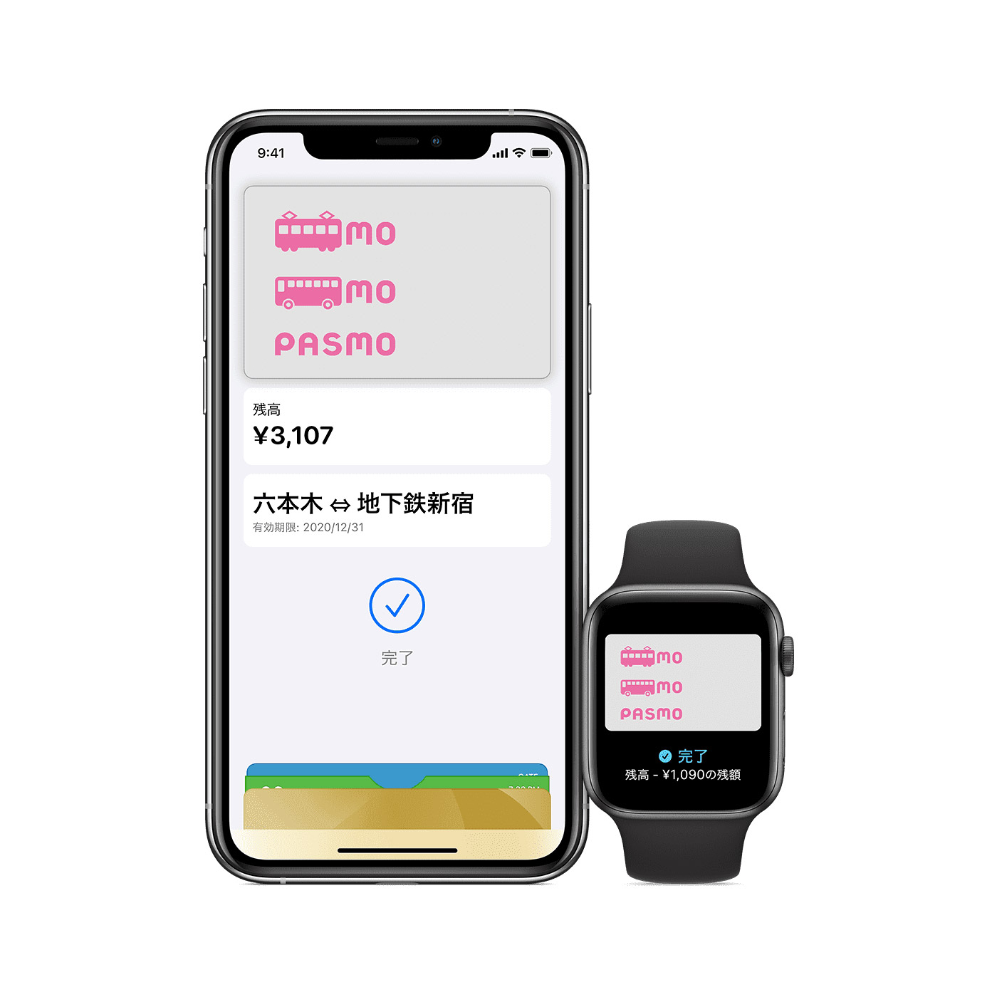 Apple Payで『PASMO』が利用可能に